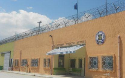 Κορωνο-πάρτι στις Φυλακές Νιγρίτας -Γλεντούσαν στα κελιά και αναρτούσαν τα βίντεο στο TikTok