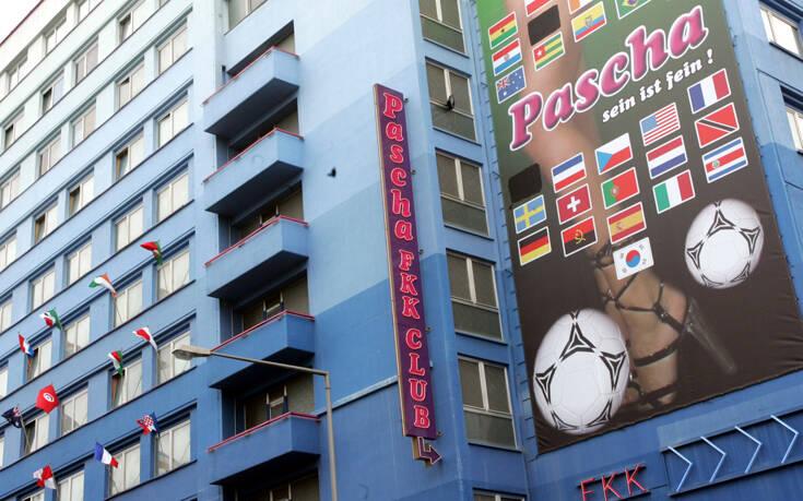 Pascha: Ο κορονοϊός έβαλε «λουκέτο» σε έναν από τους μεγαλύτερους οίκους ανοχής στην Ευρώπη