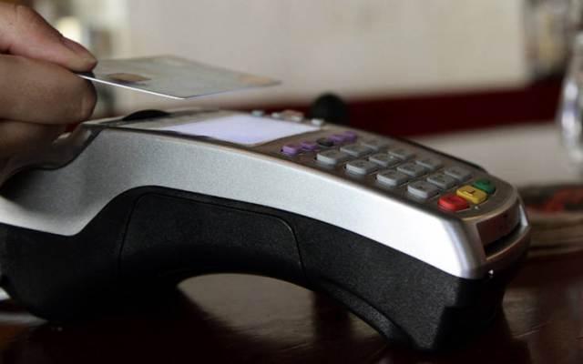 Μέχρι 31 Δεκεμβρίου οι ανέπαφες συναλλαγές με κάρτες έως 50 ευρώ