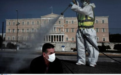 Δημοσκόπηση: Μπροστά με 17 μονάδες η ΝΔ – Διχασμός για τα μέτρα του κορονοϊού και φόβος για τα ελληνοτουρκικά