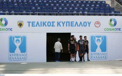 Τελικός Κυπέλλου Ελλάδας: Χωρίς μια 20άδα βασικούς Ολυμπιακός και ΑΕΚ!