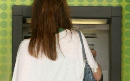 Σέρρες: Έπαθε πλάκα όταν έμαθε πως έκαναν φτερά 1.456 ευρώ από τον τραπεζικό του λογαριασμό (Βίντεο)