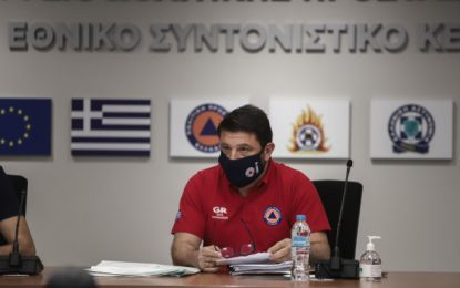 Σοκ: 667 νέα κρούσματα στη χώρα -250 στην Αττική, 125 στη Θεσσαλονίκη, 8 νεκροί, 87 διασωληνωμένοι