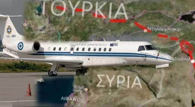 Τουρκία πέρα από κάθε όριο: Κράτησαν 20 λεπτά στον αέρα το αεροπλάνο του Δένδια(Βίντεο)