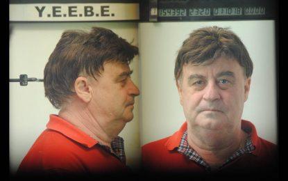 Σέρρες: Οριστική παύση στον Καθηγητή «φακελάκη» του πρώην ΤΕΙ Σερρών