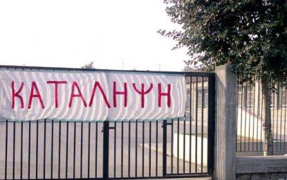 Θεσσαλονίκη: Πατέρας εισέβαλε σε υπό κατάληψη σχολείο και τραυμάτισε μαθητές