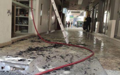 Έκρηξη σε κατάστημα στο κέντρο των Σερρών (Εικόνα&Βίντεο)