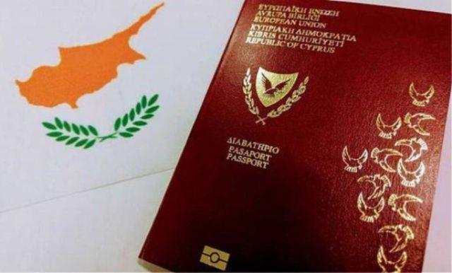 Κύπρος: Η πρώτη παραίτηση λόγω «χρυσών διαβατηρίων» – Αποχή βουλευτών μέχρι να παραιτηθεί ο Πρόεδρος της Βουλής