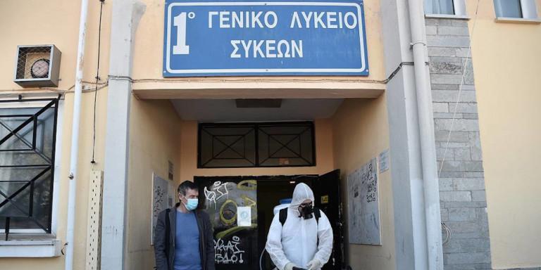 Θεσσαλονίκη: Συναγερμός για 14 μαθητές-αθλητές που βρέθηκαν θετικοί στον κορωνοϊό