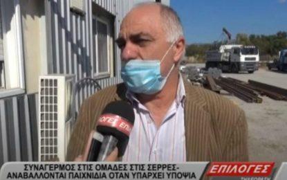 Συναγερμός στις ομάδες στις Σέρρες: Αναβάλλονται παιχνίδια όταν υπάρχει υποψία