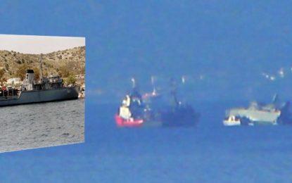 Πειραιάς: Εμπορικό πλοίο εμβόλισε το ναρκοθηρευτικό «Καλλιστώ» -Εχει πάρει κλίση και βυθίζεται