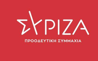 ΣΥΡΙΖΑ: Ο κ. Μητσοτάκης οφείλει να εξηγήσει ποια μέτρα θα πάρει η Ε.Ε κατά της Τουρκίας