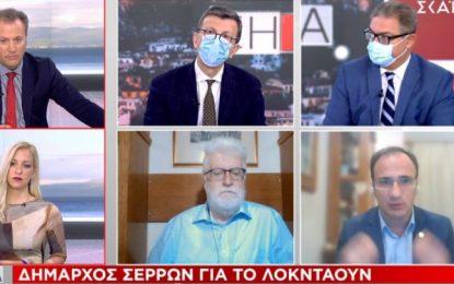 Κορωνοϊός -δήμαρχος Σερρών: Σοκ από τα χθεσινά 158 κρούσματα -Από αύριο το πρωί 5.000 κόσμος δεν θα έχει δουλειά