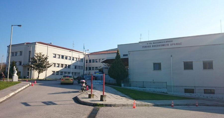 Πρόεδρος εργαζόμενων νοσοκομείου Δράμας: ένας τους τέσσερις είναι θετικός