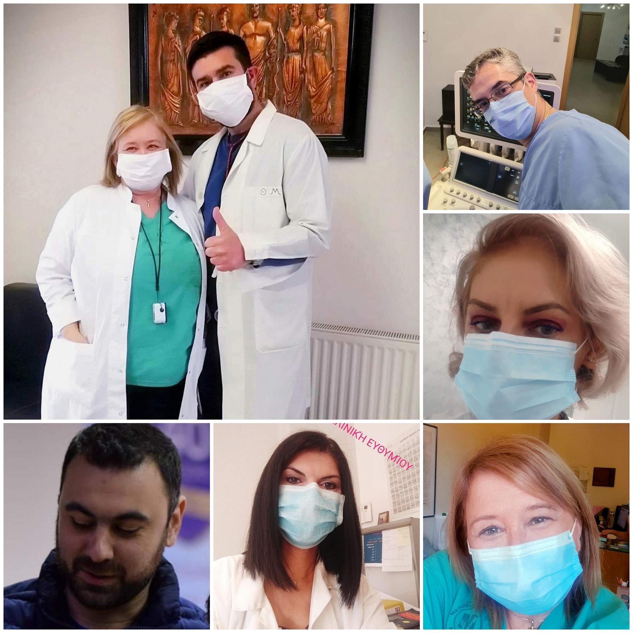 Σέρρες: 15 κλίνες για non covid ασθενείς προσφέρει στο ΕΣΥ η Κλινική Ευθυμίου