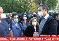 Μητσοτάκης από Ιπποκράτειο: Θα φτιάξουμε ένα νέο ΕΣΥ -Απαραίτητο να κάνουμε όλοι το εμβόλιο, θα είναι δωρεάν