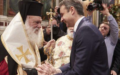 Συνάντηση Μητσοτάκη-Ιερώνυμου -«Στο χέρι μας να τηρήσουμε τα μέτρα και να κάνουμε Χριστούγεννα με ανοιχτές εκκλησίες», είπε ο Πρωθυπουργός