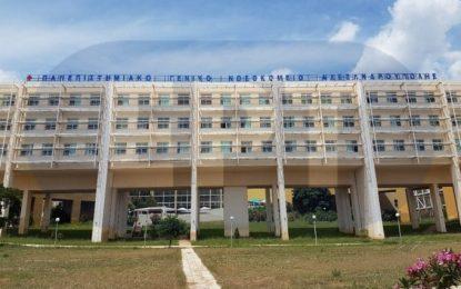 Νοσοκομείο Αλεξανδρούπολης: 34χρονος ασθενής από τις Σέρρες βγήκε από την ΜΕΘ