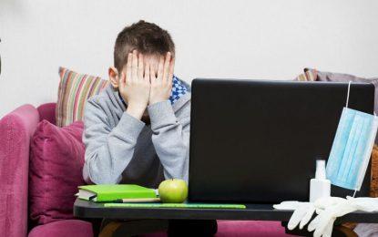 Σέρρες: Ακατάλληλή δια…ανηλίκους η τηλεκπαίδευση – Πρόβαλαν ερωτική ταινία