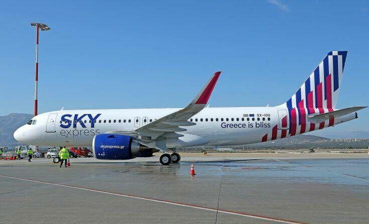 Θεσσαλονίκη: Η Sky express παρέλαβε το πρώτο από τα έξι ολοκαίνουργια Airbus A320neo