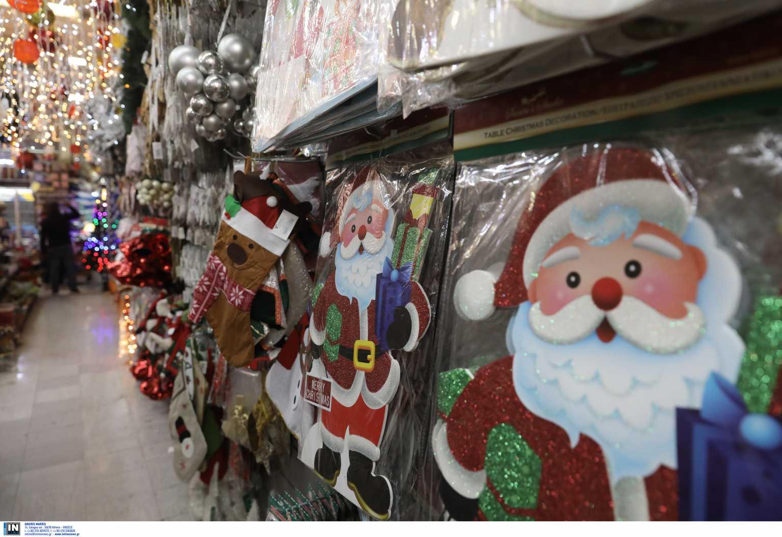 Οριστικό: Ανοίγουν τη Δευτέρα τα εποχικά καταστήματα με χριστουγεννιάτικα είδη