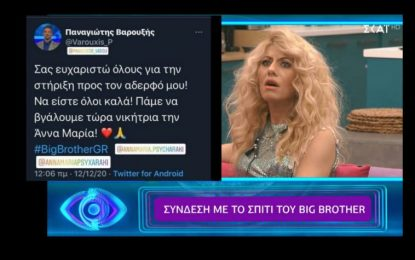 Big Brother: Σφάζονται μεταξύ τους οι παίκτες που αποχώρησαν. Τα δυο στρατόπεδα