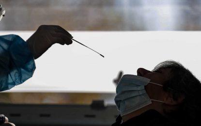 Κορονοϊός: Νέο rapid test αντιγόνου με δείγμα σάλιου