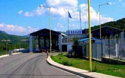 Ιωάννινα: Δέκα κρούσματα κορονοϊού στο προσωπικό του τελωνείου Κακαβιάς