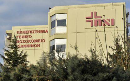 Κορωνοϊός: Σε καραντίνα 27 υγειονομικοί στο Πανεπιστημιακό Νοσοκομείο Ιωαννίνων
