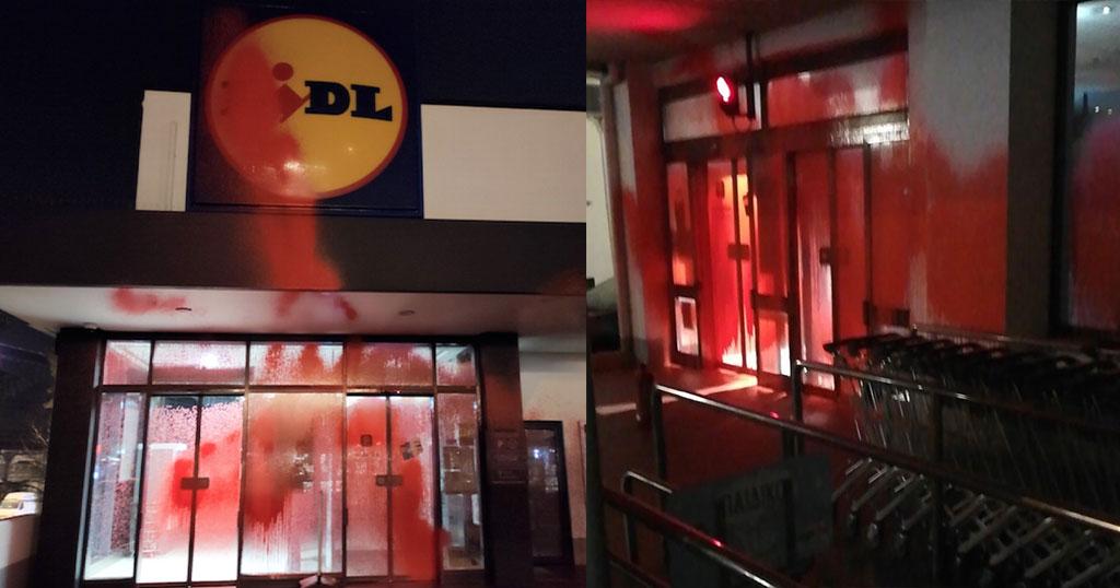 Επίθεση Ρουβίκωνα με μπογιές σε 7 καταστήματα των Lidl