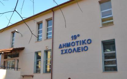 Σέρρες: Ανεστάλη η λειτουργία του 19ου Δημοτικού Σχολείου Σερρών λόγω κρουσμάτων κορωνοϊού