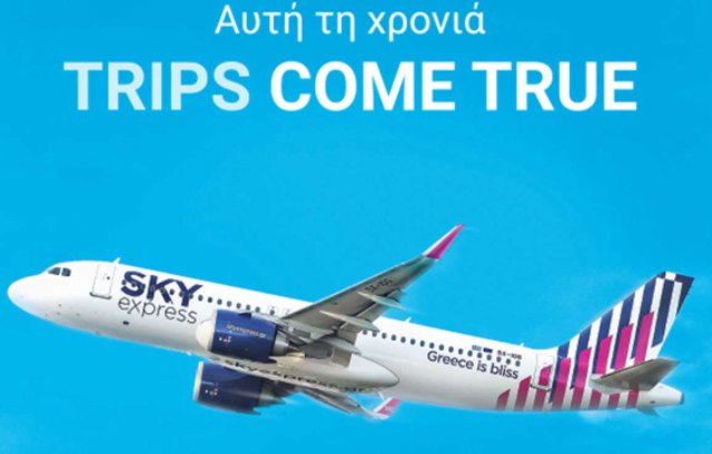 SKY Express: Νέοι προορισμοί σε Ελλάδα και εξωτερικό