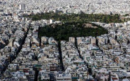 Μείωση ενοικίων: Αρχίζει η καταβολή αποζημίωσης στους ιδιοκτήτες