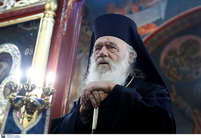 Αρχιεπίσκοπος Ιερώνυμος: Το Ισλάμ δεν είναι θρησκεία, είναι πολιτικό κόμμα(Βίντεο)