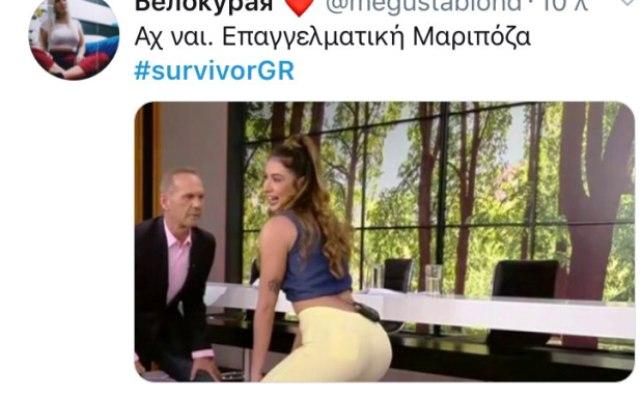 """Survivor"" – Ο Τριαντάφυλλος ""πετσόκοψε"" τη Μαριπόζα και το Twitter πήρε φωτιά ""Πέταξες κ@λο και…""(Εικόνες)"