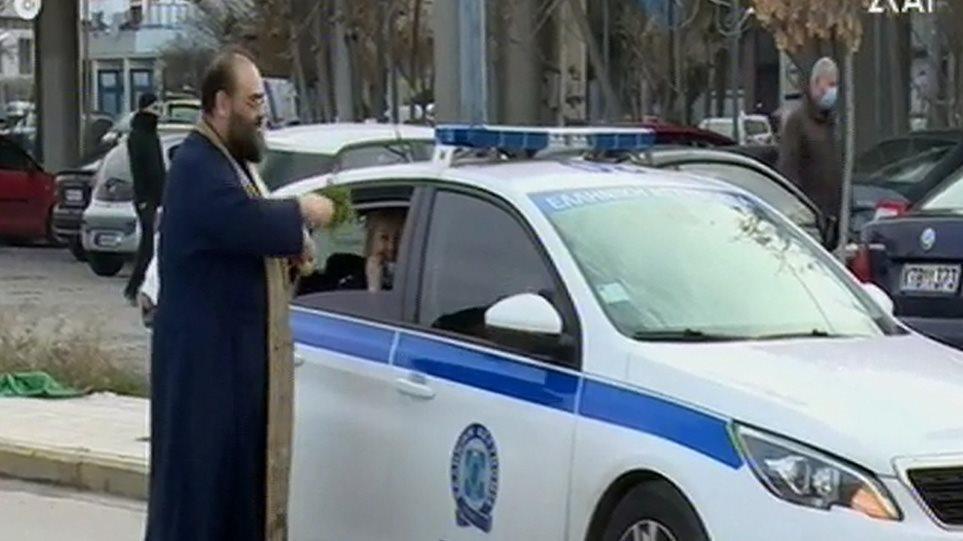 Ιερέας στη Θεσσαλονίκη ραντίζει με αγιασμό τα περιπολικά της ΕΛ.ΑΣ. (Βίντεο)
