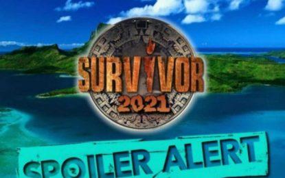 Survivor Spoiler – Αυτοί κερδίζουν σήμερα το έπαθλo επικοινωνίας
