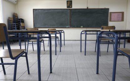 Σέρρες: SOS για τα κρούσματα στα σχολεία- Κλείνουν κι άλλα τμήματα- Ανησυχία από τον νομίατρο
