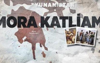 Οι Τούρκοι ανοίγουν θέμα «γενοκτονίας» των «Τούρκων» της Πελοποννήσου το 1821