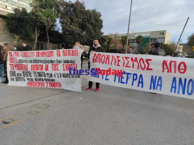 Θεσσαλονίκη: Απέκλεισαν ξανά την είσοδο του ΑΠΘ – Αντιδράσεις φοιτητών για το νομοσχέδιο Κεραμέως