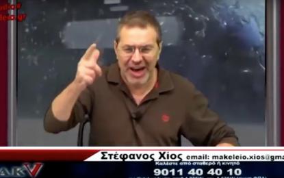 Ο Στέφανος Χίος πλάκωσε στο ξύλο άντρα που τον παρενόχλησε σeξουαλική σε μπαρ