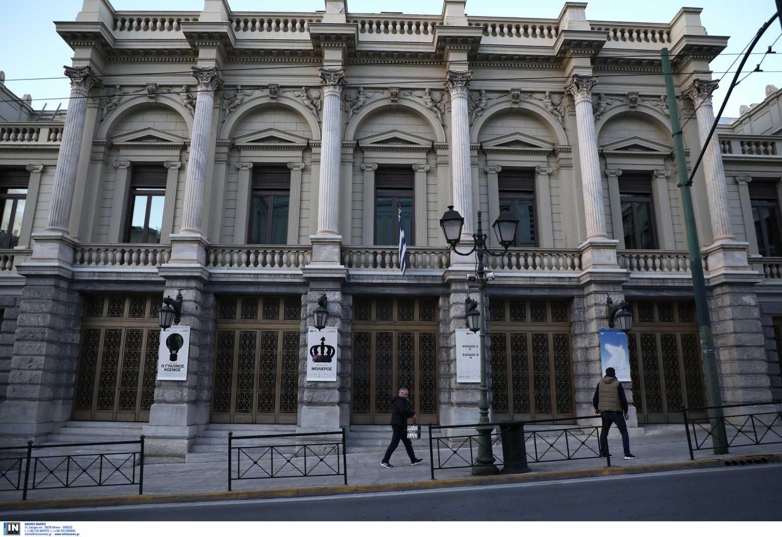 Εθνικό Θέατρο: Η Έρι Κύργια στην θέση του Δημήτρη Λιγνάδη