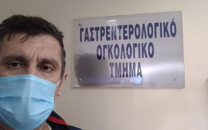Σέρρες: Έκκληση για βοήθεια απευθύνει ο καρκινοπαθής συμπολίτης μας Χρήστος Κατσαρός