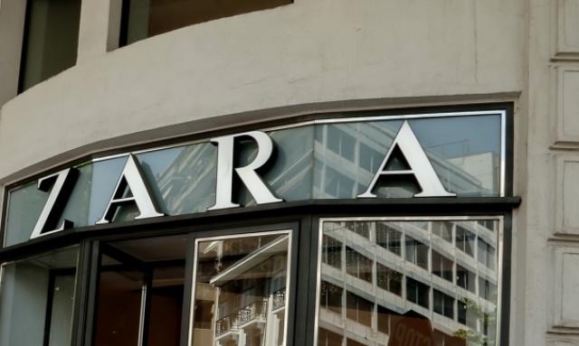 Κλειστά σε Αθήνα και Πάτρα για click inside Zara, Pull & Bear, Bershka και Massimo Dutti