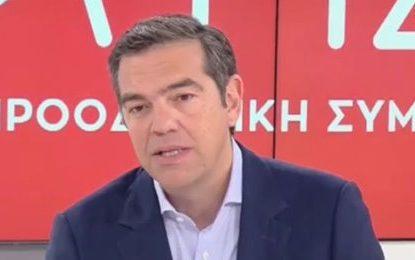 Τσίπρας: «Εγώ θα περίμενα τον ίδιο τον Μητσοτάκη να πει συμπολίτες μου αποτύχαμε»