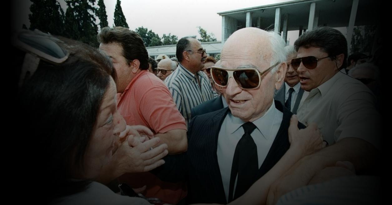 Όταν ο Μητσοτάκης απελευθέρωσε τους ισοβίτες Χουντικούς υπήρχε… ανθρωπισμός