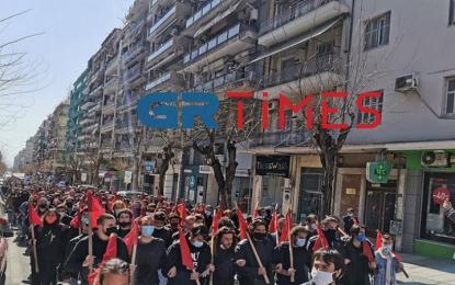 Θεσσαλονίκη: Πορεία φοιτητών κατά του νόμου για τα ΑΕΙ και την πανεπιστημιακή αστυνομία