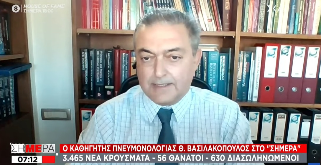 Βασιλακόπουλος: «Τα μέτρα είναι σαν τον έρωτα, θέλουν δύο»