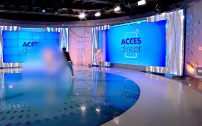 Απίστευτο σκηνικό: Γυναίκα μπουκάρει γυμνή σε στούντιο και πετάει πέτρα στην παρουσιάστρια (Βίντεο)