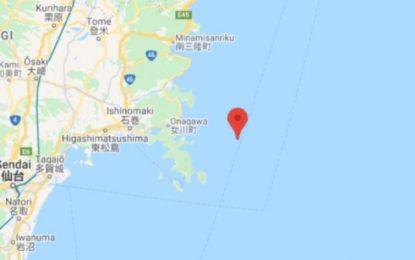 Σεισμός 7,2 Ρίχτερ στην Ιαπωνία – Προειδοποίηση για τσουνάμι (Βίντεο)